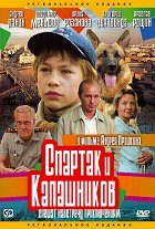 Spartak i Kalašnikov download