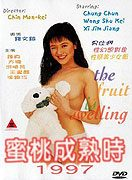 Mi tao cheng shu shi 1997 download