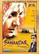 Bawandar download