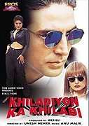 Khiladiyon Ka Khiladi download