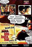 Waisa Bhi Hota Hai Part II download
