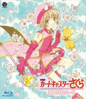 Gekijōban Cardcaptor Sakura: Fūin sareta card download