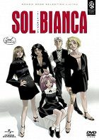 Sol Bianca: Taiyō no fune download