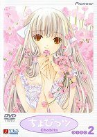 Chobits download