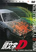 Initial D download