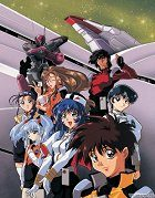 Kidō senkan Nadesico download