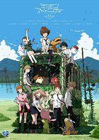 Digimon Adventure tri. Saikai