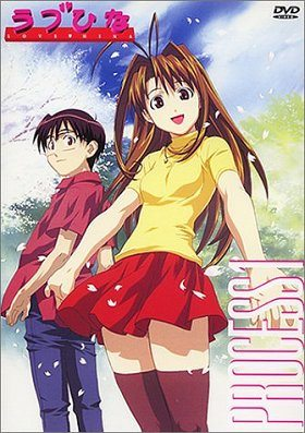 Love Hina download