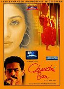 Chandni Bar download