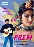 Prem download