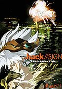 .hack--SIGN download