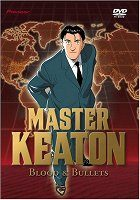 Master Keaton download
