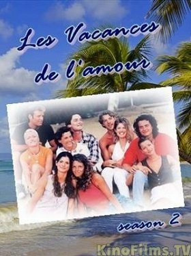 Vacances de lamour, Les download