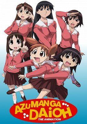 Azumanga daiō download