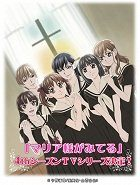 Maria-sama ga miteru 4th season download
