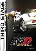 Initial D: Third Stage download