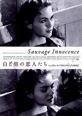 Sauvage innocence download