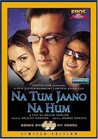 Na Tum Jaano Na Hum download