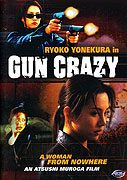 Gun Crazy Episode 1 A Woman From Nowhere