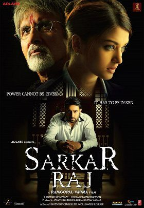 Sarkar Raj download