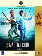 The Martial Club