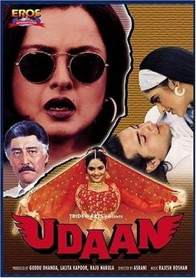 Udaan download