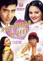 Hogi Pyaar Ki Jeet download