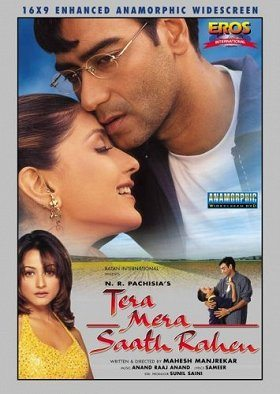 Tera Mera Saath Rahen download