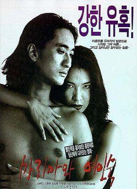 Foto lee jeong jin dating 3