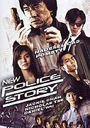 New Police Story download