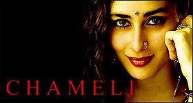 Chameli download