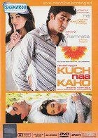 Kuch Naa Kaho download