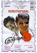 Kuruthipunal download