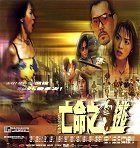 Wang ming zhi tu download