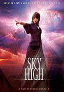 Sky High download