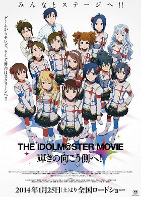 The Idolm@ster Movie: Kagajaki no mukógawa e!