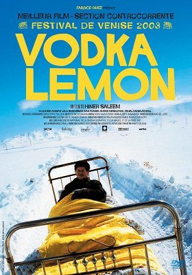 Vodka Lemon download