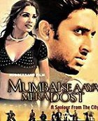 Mumbai Se Aaya Mera Dost download