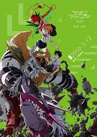 Digimon Adventure tri. Kecui