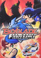 Bakuten Shoot Beyblade The Movie: Gekitō!! Takao vs Daichi