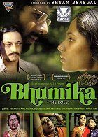 Bhumika The Role