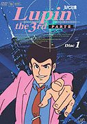 Lupin sansei Part III