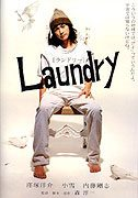 Laundry download