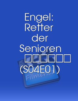 Pfundskerl - Engel: Retter der Senioren, Der download