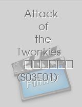 Jimmy Neutron: Attack of the Twonkies download
