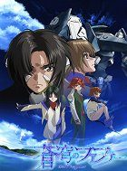 Sókjú no Fafner download