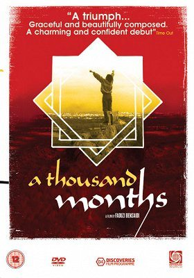 Mille mois download