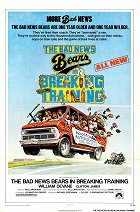 The Bad News Bears in Breaking Training