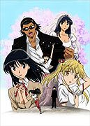 school rumble sangakki