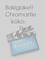 Sakigake!! Kuromati Kôkô The Movie